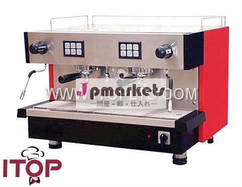 プロの二重11lグループのエスプレッソコーヒーマシン問屋・仕入れ・卸・卸売り