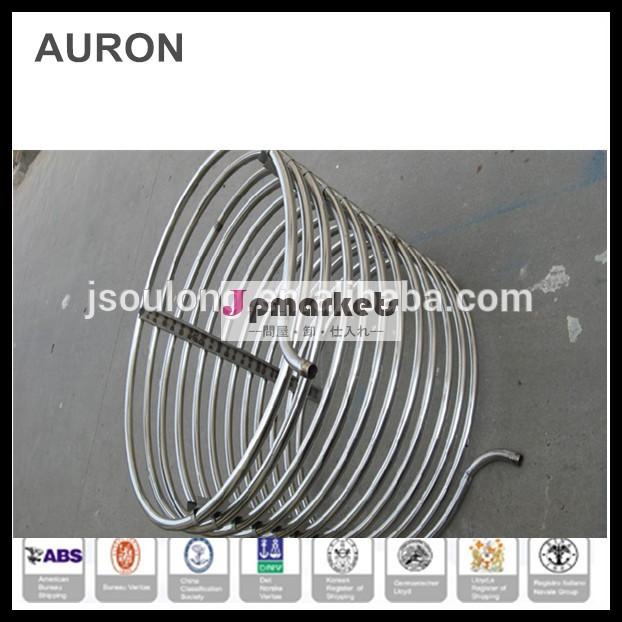 Auron/heatwelltp304lrefrigerationコイルパイプ/tp321冷凍コイルチューブ/ss冷凍コイル熱問屋・仕入れ・卸・卸売り