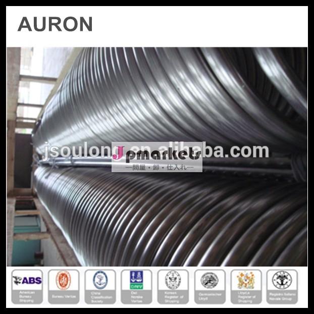 Auron/heatwelltp316lheat交換器パイプ/ステンレス鋼の熱交換316pipe/ss316チューブ熱交換問屋・仕入れ・卸・卸売り