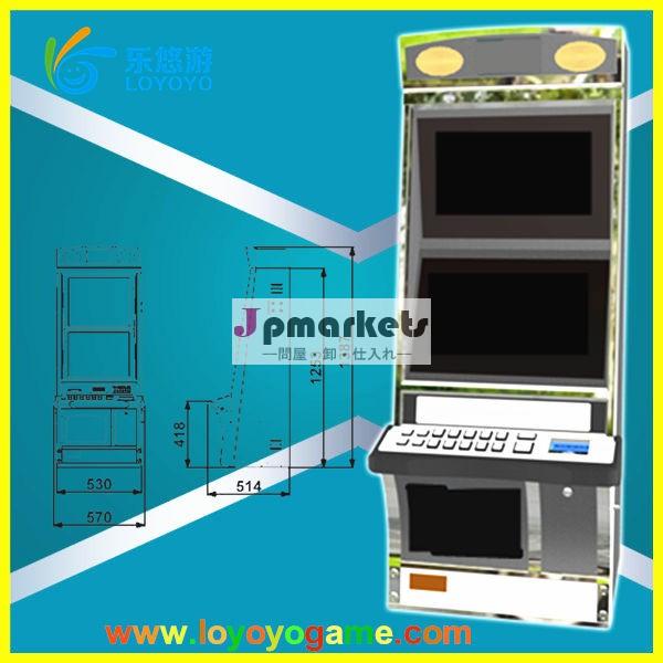 最新の熱い販売の2014年スロットゲーム機の金属製キャビネット問屋・仕入れ・卸・卸売り