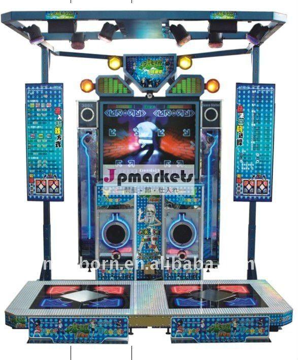 ゲーム・マシンの古典的な石のダンス問屋・仕入れ・卸・卸売り