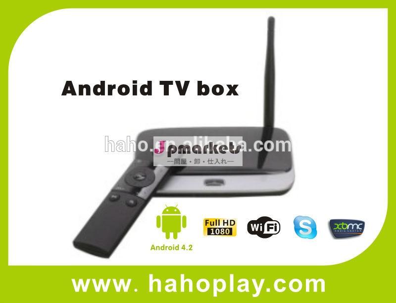 クアッドコアrk3188皮質a9googleのandroidテレビボックス、 アラビアiptv受信機テレビチャンネル問屋・仕入れ・卸・卸売り