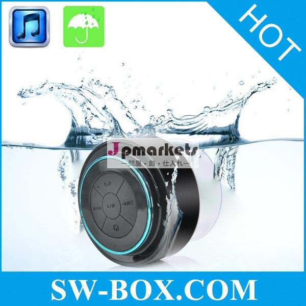 iphoneipadのためのサムスンのポータブルスピーカーブルートゥース防水マイク付と吸引カップ問屋・仕入れ・卸・卸売り