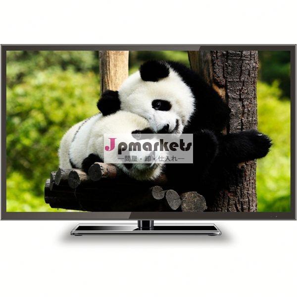 スマートpromitonal28インチledテレビの中国/dvb-tv主導曽爾ledテレビ問屋・仕入れ・卸・卸売り