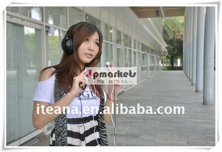 若者のためのInnovational音楽equipement問屋・仕入れ・卸・卸売り