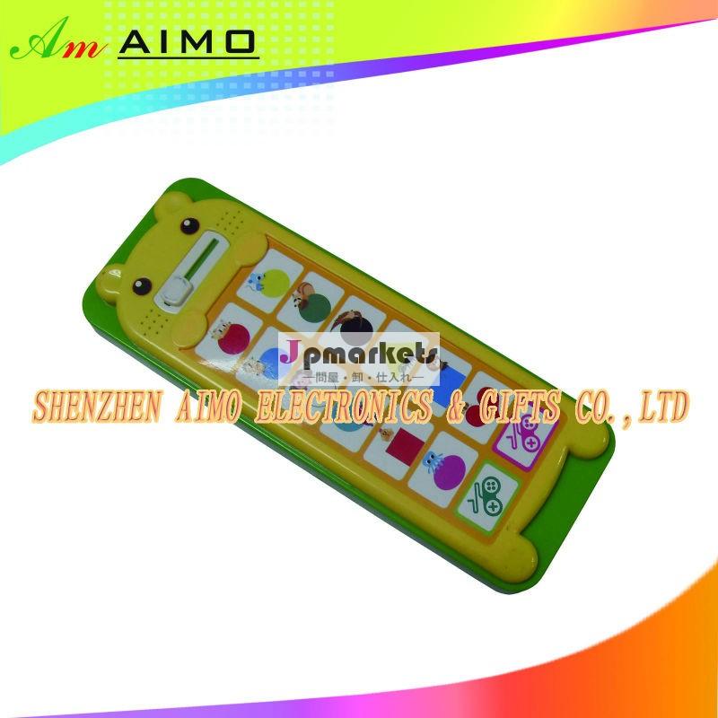 カスタム動物のサウンドパッド1-180s電子音本子供の教育のおもちゃ問屋・仕入れ・卸・卸売り