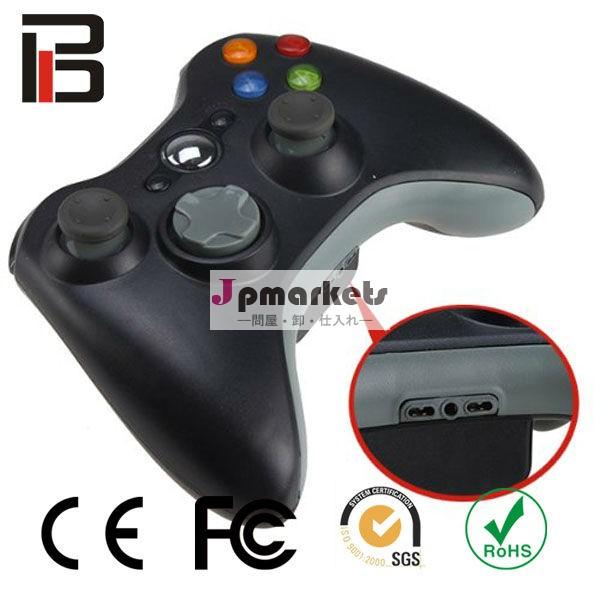ゲームコントローラ売れ筋xbox360xbox360コントローラワイヤレスコントローラ問屋・仕入れ・卸・卸売り