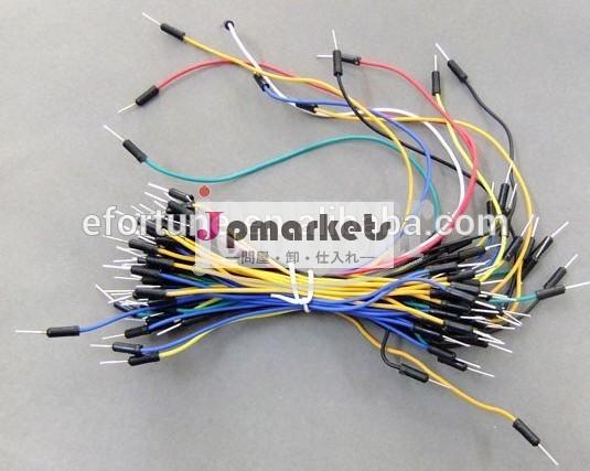 ライン60xオス- へ- オスジャンプワイヤー/ケーブル圧着ブレッドボードブレッドボードのジャンパ線問屋・仕入れ・卸・卸売り