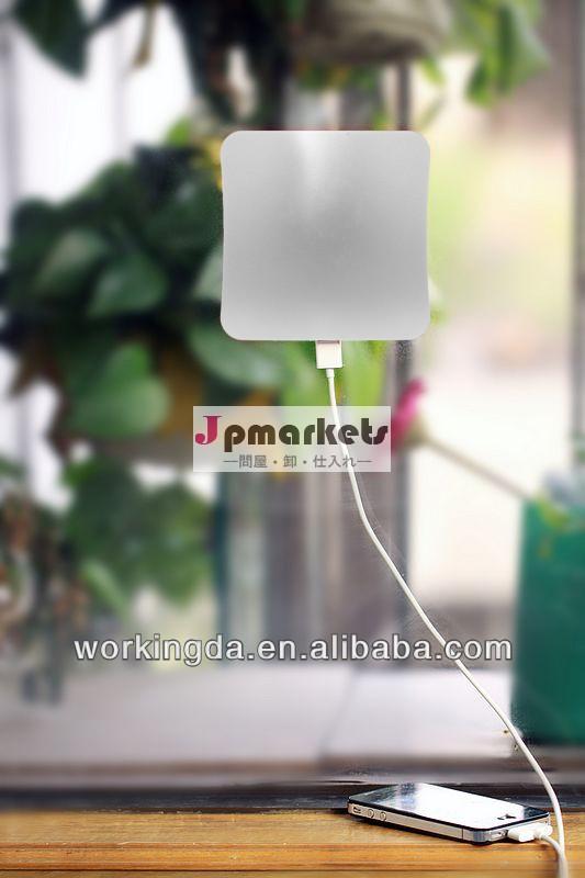 ポータブル2014年を販売高品質cerohsfcc新しい到着の良い価格のウィンドウソーラー充電器問屋・仕入れ・卸・卸売り