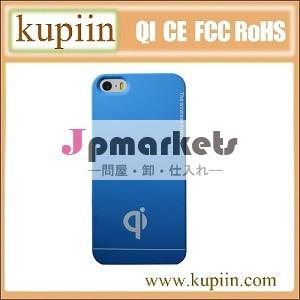 熱い販売のiphone用ワイヤレス充電器qi5/5s受信機携帯スマートフォン問屋・仕入れ・卸・卸売り