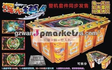 責めない誠実なfazaa取引- 熱い販売のギャンブルのピンボールマシン問屋・仕入れ・卸・卸売り