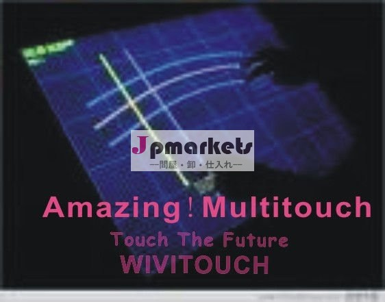 "Multitouchスクリーンのパネル42 ""問屋・仕入れ・卸・卸売り"