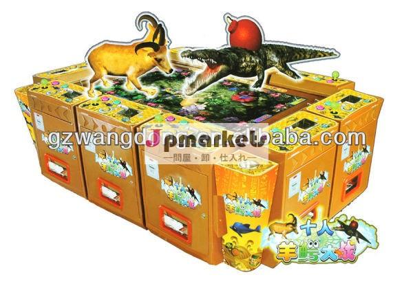 画面hdギャンブルマシン釣りゲームのためのキャビネット問屋・仕入れ・卸・卸売り