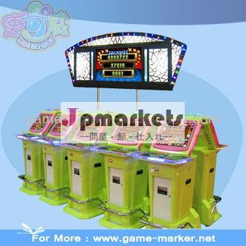 最も最近のゲーム・マシンかジャンボマリオ問屋・仕入れ・卸・卸売り