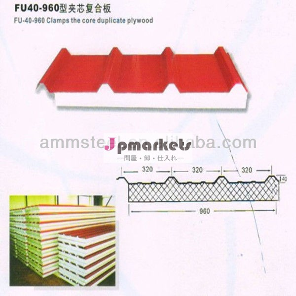 カラーコーティング屋根シート、 防音屋根シート、 couragedシート問屋・仕入れ・卸・卸売り