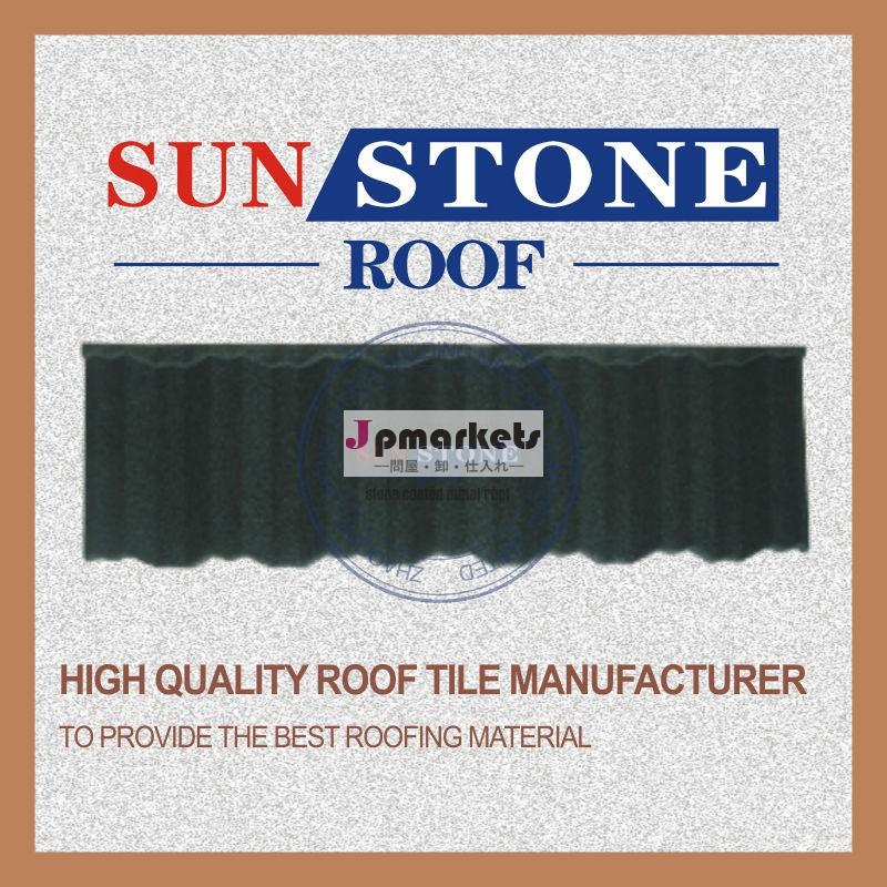 alluminium黒赤屋根シート金属タイルタイルパネル問屋・仕入れ・卸・卸売り