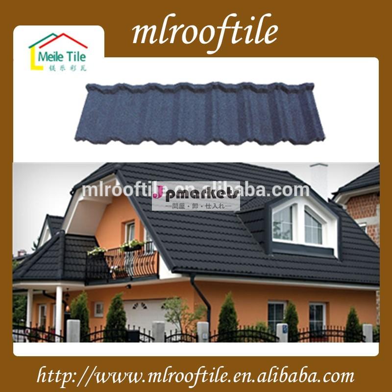 亜鉛メッキ鋼板の金属屋根2014年安い販売のための問屋・仕入れ・卸・卸売り