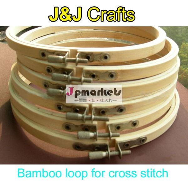 刺繍のための竹ループ、 刺繍のフープ問屋・仕入れ・卸・卸売り