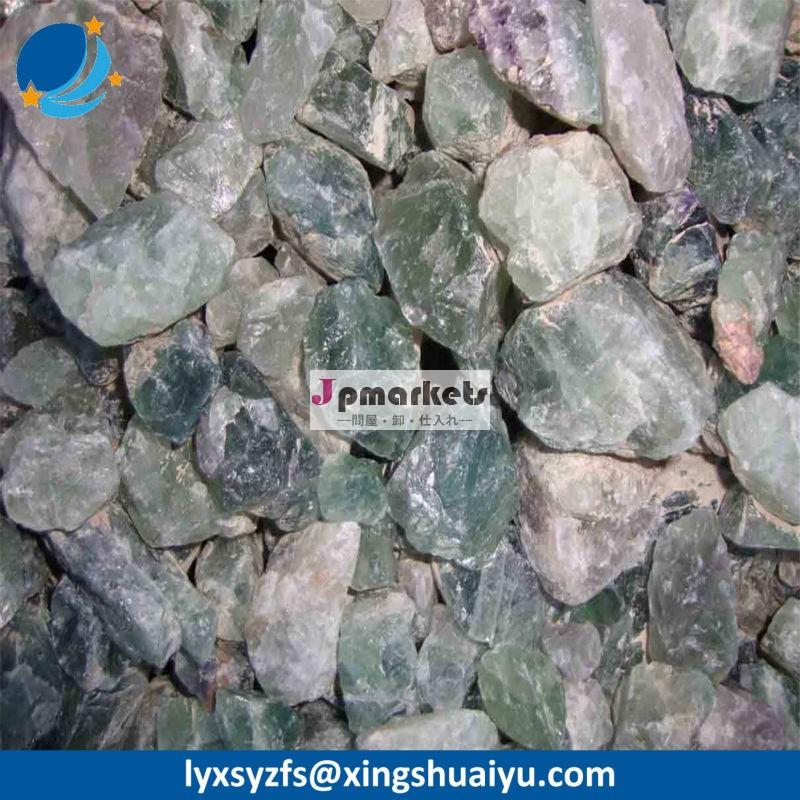 冶金グレード蛍石砂/xsy21147カルシウム蛍石砂問屋・仕入れ・卸・卸売り