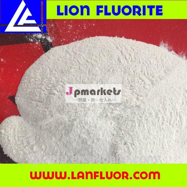 蛍石の粉のために使用し、 鉄鋼業界問屋・仕入れ・卸・卸売り