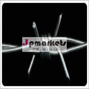 電気亜鉛めっき有刺鉄線( iso9001専門家によって提供されるメーカー)問屋・仕入れ・卸・卸売り
