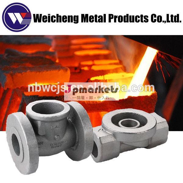 最高品質の精密鋳造ダクタイル鋳鉄鋳造バルブボディ問屋・仕入れ・卸・卸売り