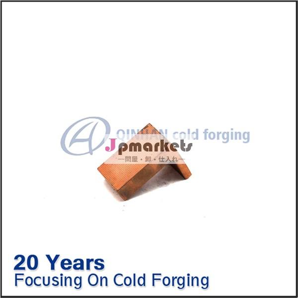 銅接点によって生成される冷間鍛造問屋・仕入れ・卸・卸売り