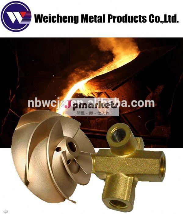 のインベストメント鋳造精密銅ビレット鋳型問屋・仕入れ・卸・卸売り