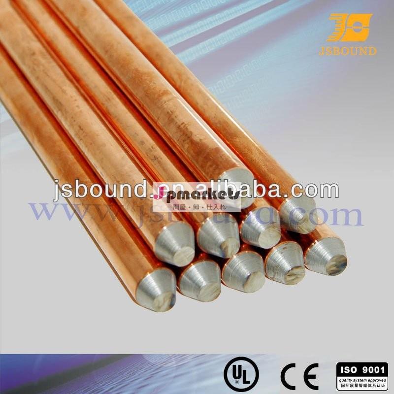 最高の価格の銅メッキ溶接鋼の接地棒1/2'' 5/8'' 3/4''問屋・仕入れ・卸・卸売り
