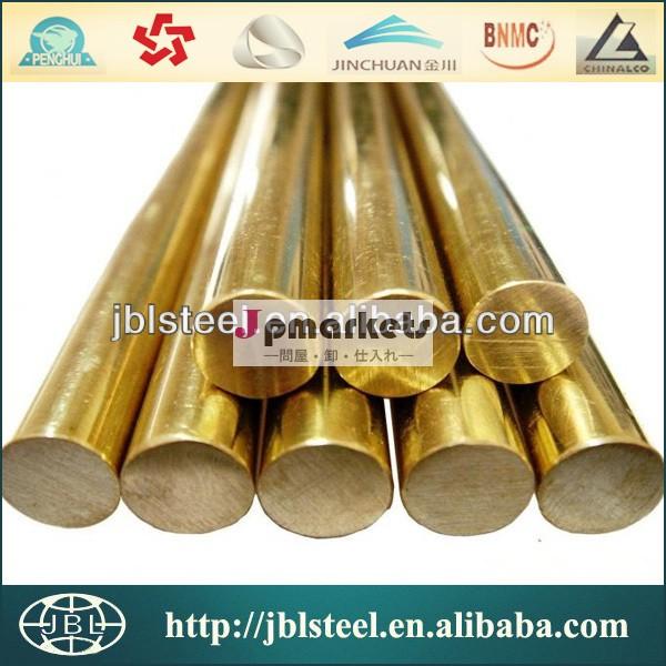 真鍮の銅バーc2680中国問屋・仕入れ・卸・卸売り