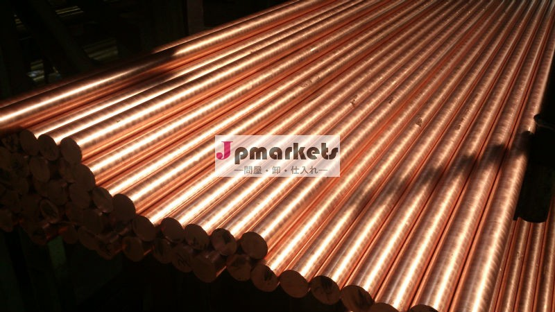 で作られた製品銅/銅の丸棒の高品質問屋・仕入れ・卸・卸売り