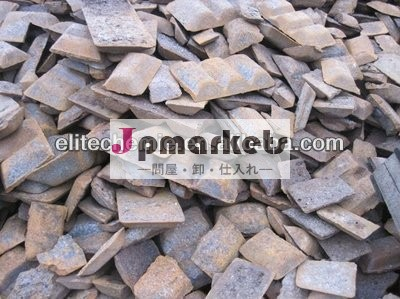 鋳物用銑鉄に従って4832-95gost問屋・仕入れ・卸・卸売り