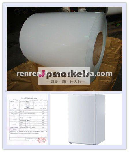高レベル用鋼コイルをprepainted冷蔵庫横方向の表面問屋・仕入れ・卸・卸売り