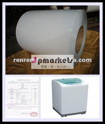 は、 スチールコイルをprepaintedrrx洗濯機用横方向の表面問屋・仕入れ・卸・卸売り
