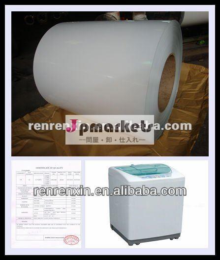 色- 被覆鋼コイルを作るための洗濯機横方向の表面問屋・仕入れ・卸・卸売り