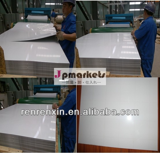 高品質のホワイトボードプレコート鋼板( メーカー)問屋・仕入れ・卸・卸売り