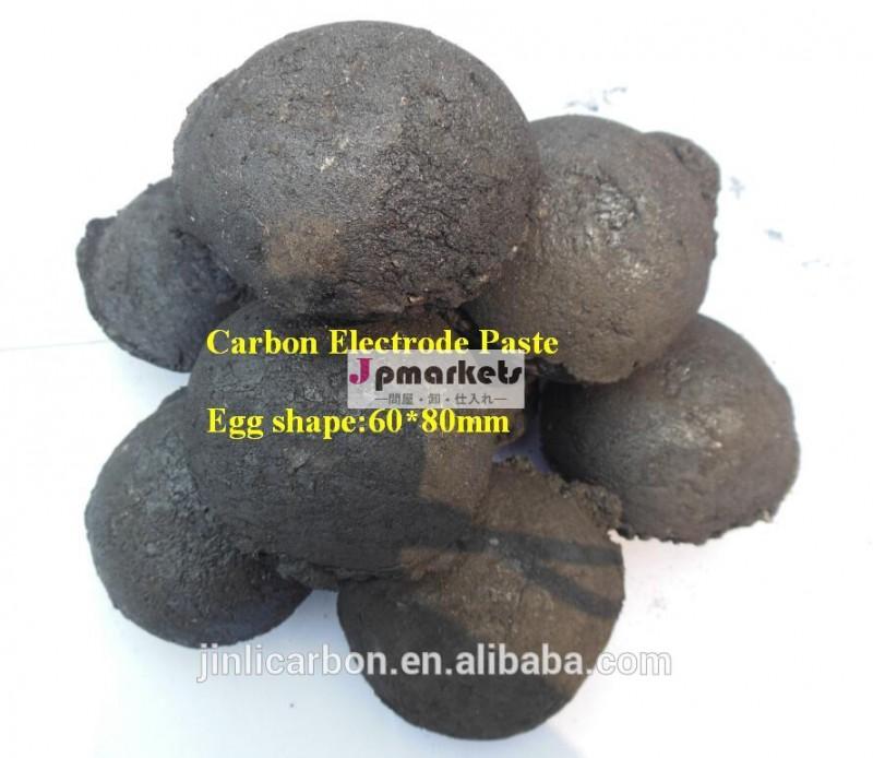 炭素/セーデルベリ卵形の電極ペースト問屋・仕入れ・卸・卸売り