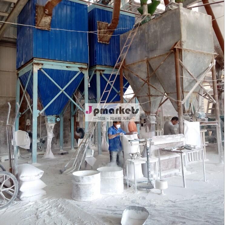 生石灰/92%cao粉問屋・仕入れ・卸・卸売り
