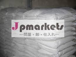 イラン石膏粉純粋な白問屋・仕入れ・卸・卸売り