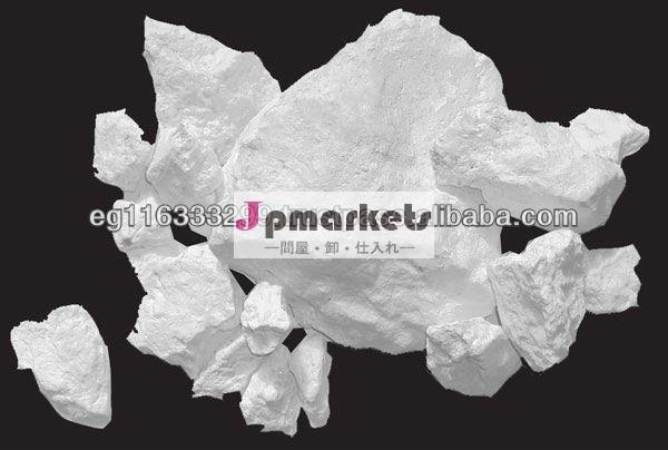 炭酸カルシウムの微粒の未加工石灰岩問屋・仕入れ・卸・卸売り