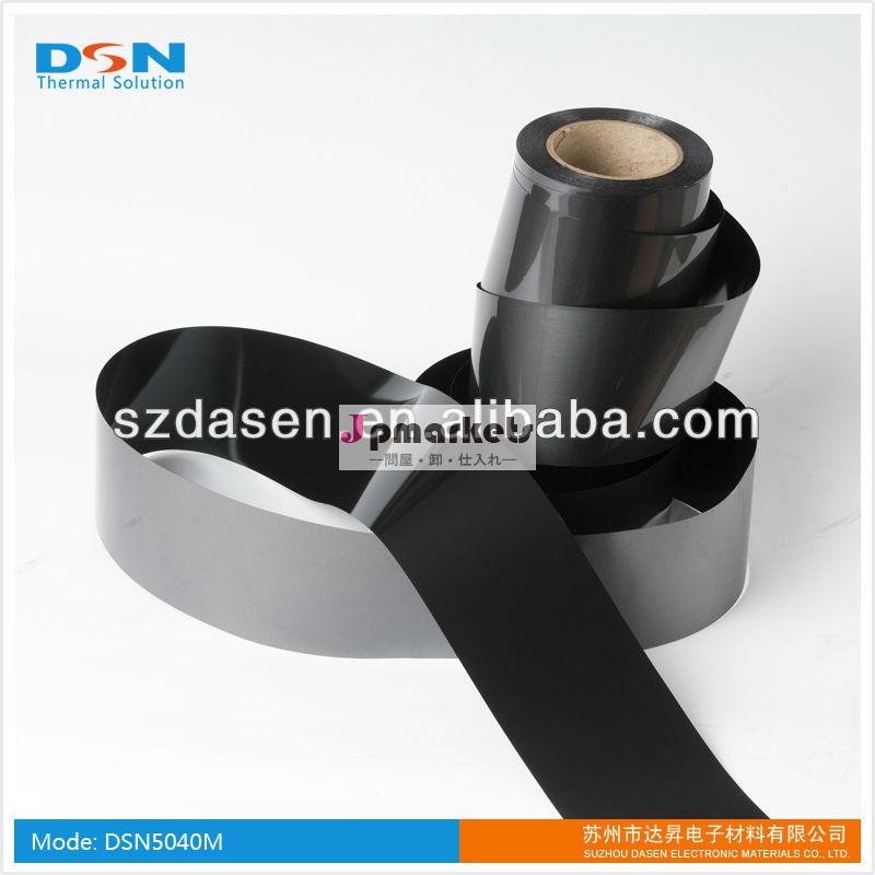複合人工0.025mm熱グラファイトフィルム( 裸; petフィルムで、 または接着剤、 または両方)問屋・仕入れ・卸・卸売り