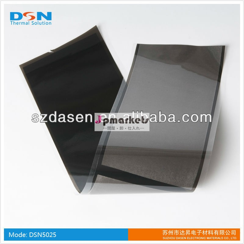 カーボンヒーターテープ0.025mmスマートフォン用放熱( 裸; petフィルムで、 または接着剤、 または両方)問屋・仕入れ・卸・卸売り