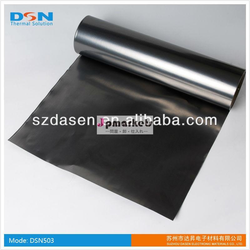 熱伝導率dsn5000.08mm天然グラファイトシートのためのcpuヒートシンク( 裸、 またはpetフィルムで付き、 またはahesive付き、 または両方)問屋・仕入れ・卸・卸売り