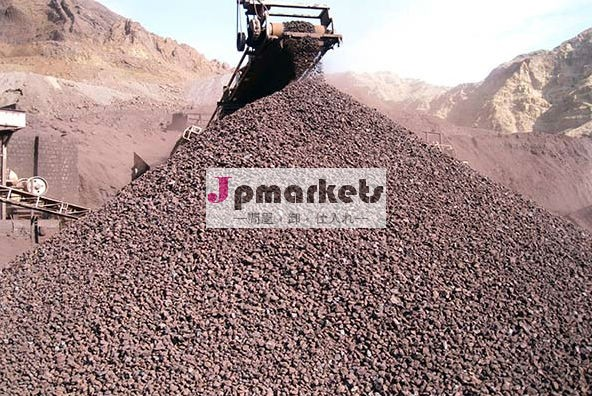 鉄鉱石60%fe問屋・仕入れ・卸・卸売り