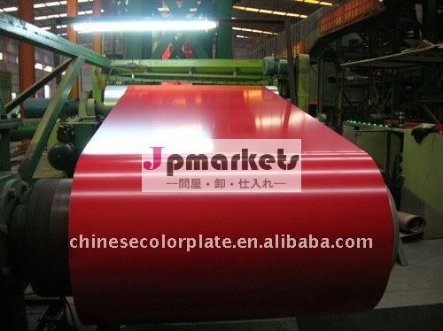 色の鋼鉄製造(DIN ASTM JIS)問屋・仕入れ・卸・卸売り