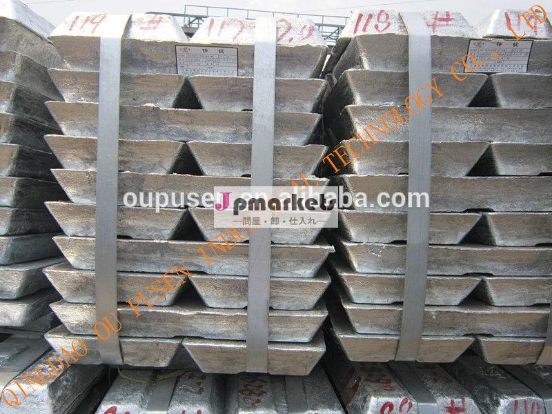 中国最高の亜鉛インゴット問屋・仕入れ・卸・卸売り