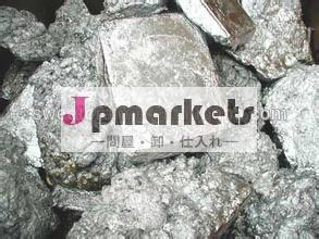 工場直接販売を行っ亜鉛メッキ亜鉛灰/60%亜鉛ドロス、 70%問屋・仕入れ・卸・卸売り