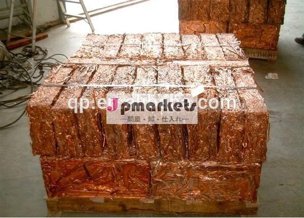 バルクセールの銅スクラップの供給業者問屋・仕入れ・卸・卸売り