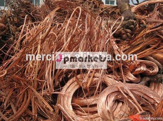 品質の銅millberry99.99%問屋・仕入れ・卸・卸売り