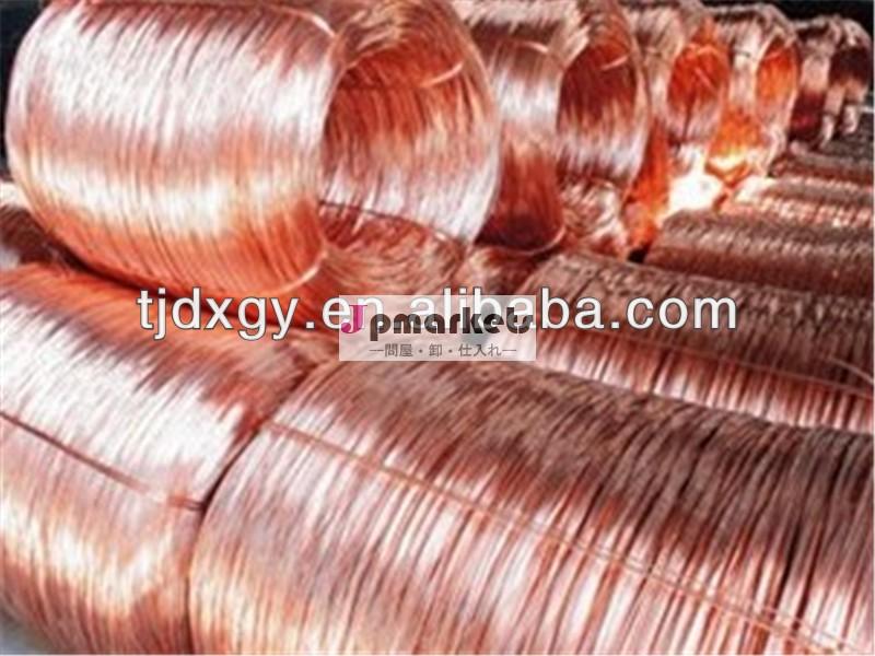 ホット電源! 安い銅スクラップ、 銅線スクラップ、 陰極銅問屋・仕入れ・卸・卸売り